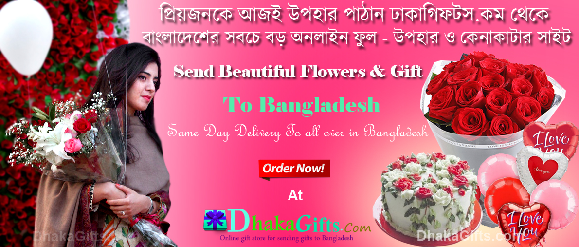 Send Valentines Day Gifts to Bangladesh