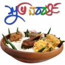send bangla new year gifts to dhaka