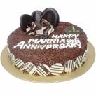 buy anniversary cake to dhaka